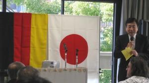 写真:開会の挨拶