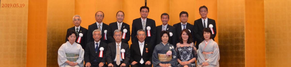 香川日独協会
